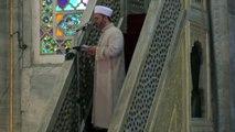 S.Ahmet Camii Cuma Hutbesi İshak Kızılaslan 17.06.2016
