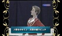 Plushenko × ♪君をのせて♪ videomontage