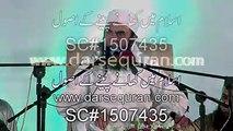 KHULA KHANA PEENA - OFFICIAL VIDEO Song HD - EN KARMA (2016