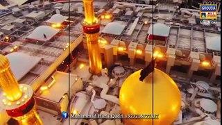 Kar Day Karam Rab Saiyan By Muhammad Haris Qadri New Naat Album [2016]