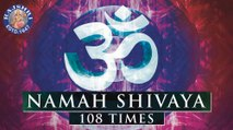 Om Namah Shivaya Chanting 108 Times | Peaceful Chant With Lyrics | Chants For Peace And Meditation