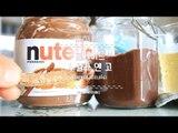 [Healthy food / 다이어트 레시피] 홈메이드 누텔라 앤 고 / 누텔라 만들기 / Homemade nutella / nutella recipe