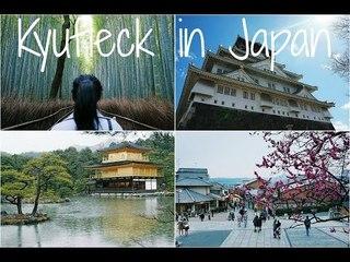 Kyufleck in Japan