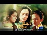 Ranjish Hi Sahi Episode 15   in High Quality On GeoEnt