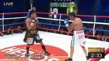 Naoya Inoue vs David Carmona (08-05-2016)