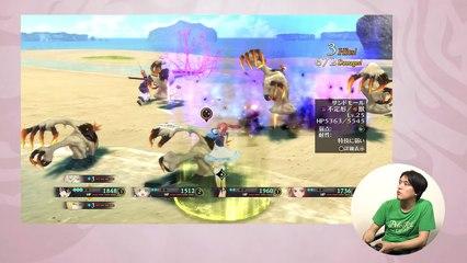 Gameplay 1/3 de Tales of Berseria