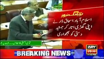 Ary News Headlines 20 June 2016 , Ishaq Dar Gives Away His Watch To Jamshed Dast