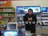 [편의점 쉬즈곤] - 쿠쿠크루(Cuckoo Crew) She's Gone in Convenience store 2008년 12월