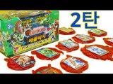 터닝메카드 장난감 에반 대왕딱지 !!! 터닝메카드 배틀딱지 2탄 10상자 한박스 카드 장난감 개봉 동영상 TurningMecard Car Toys1