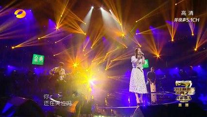 【双年巅峰会】徐佳莹《鲁冰花》-我是歌手第四季第14期精选单曲20160415 I AM A SINGER 4【官方超清版】
