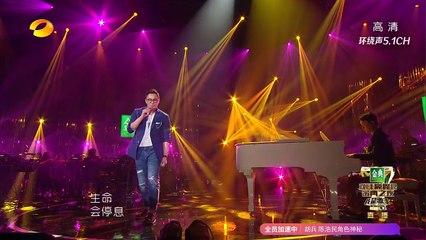 【双年巅峰会】The One郑淳元《爱是永恒》-我是歌手第四季第14期单曲纯享20160415 I AM A SINGER 4 【官方超清版】