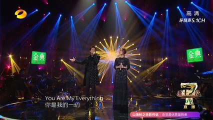 【歌王之战】黄致列《You are my everything》我是歌手第四季第13期 帮唱单曲纯享 20160408 I AM A SINGER 4【官方超清版】