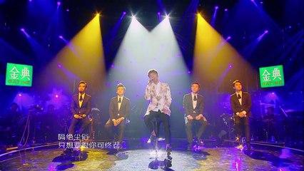 李克勤《天梯》-我是歌手第四季第10期单曲纯享20160318 I AM A SINGER 4 【官方超清版】