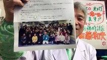 真岡市の佐藤和夫です。平成27年度真岡市災害ボランティア運営訓練報告書 2016.3.10