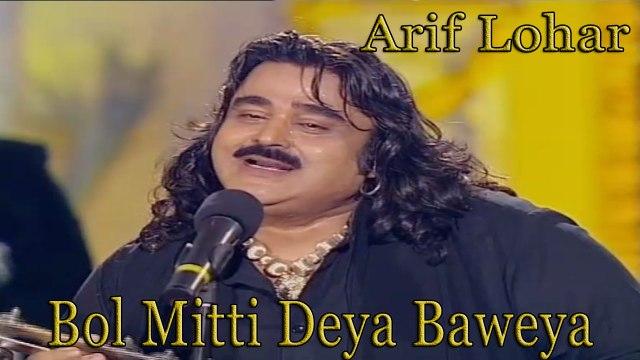 Bol Mitti Deya Baweya,Arif Lohar