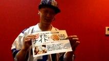 2014/8/29(金)お食事イベント【Dすたナイト#5】~アツアツ☆餃子 ナイト~ 東池袋のリハスタ