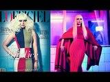 Priyanka Chopra Turns Into 'Lady Gaga' For L'Officiel Magazine!