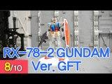 [REVIEW] HG 1/144 RX-78-2 건담 Ver.GFT - RX-78-2 Gundam Ver. GFT