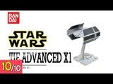[REVIEW] 스타워즈 타이 어드밴스드 x1 - STAR WARS TIE Advanced x1