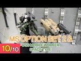 [REVIEW] HGIBA MS 옵션 세트 2 & CGS 모빌 워커 (우주용) - MS Option Set 2 & CGS Mobile Worker Space Type