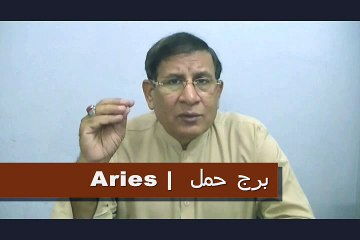 Weekly Urdu Astrology from 20th to 26th June 2016-P1