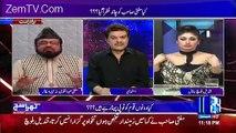 Apne Button Band Karo !! Mubashir Luqman to Qandeel Baloch in a Live Show