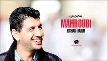 Hicham Karim - Mahboubi (4) - Mahboubi