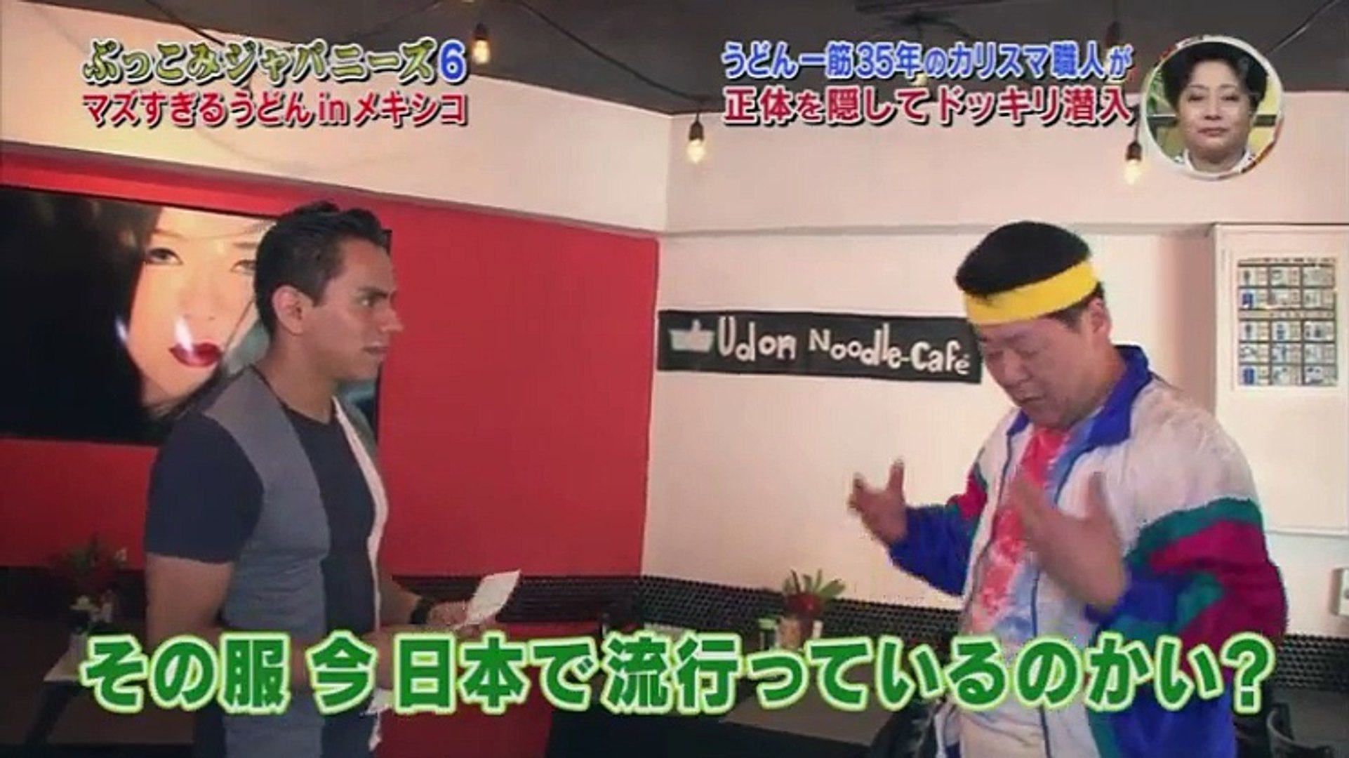 ぶっこ み ジャパニーズ 動画