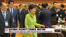 NSC convened at Cheong Wa Dae on N.Korea's missile launch