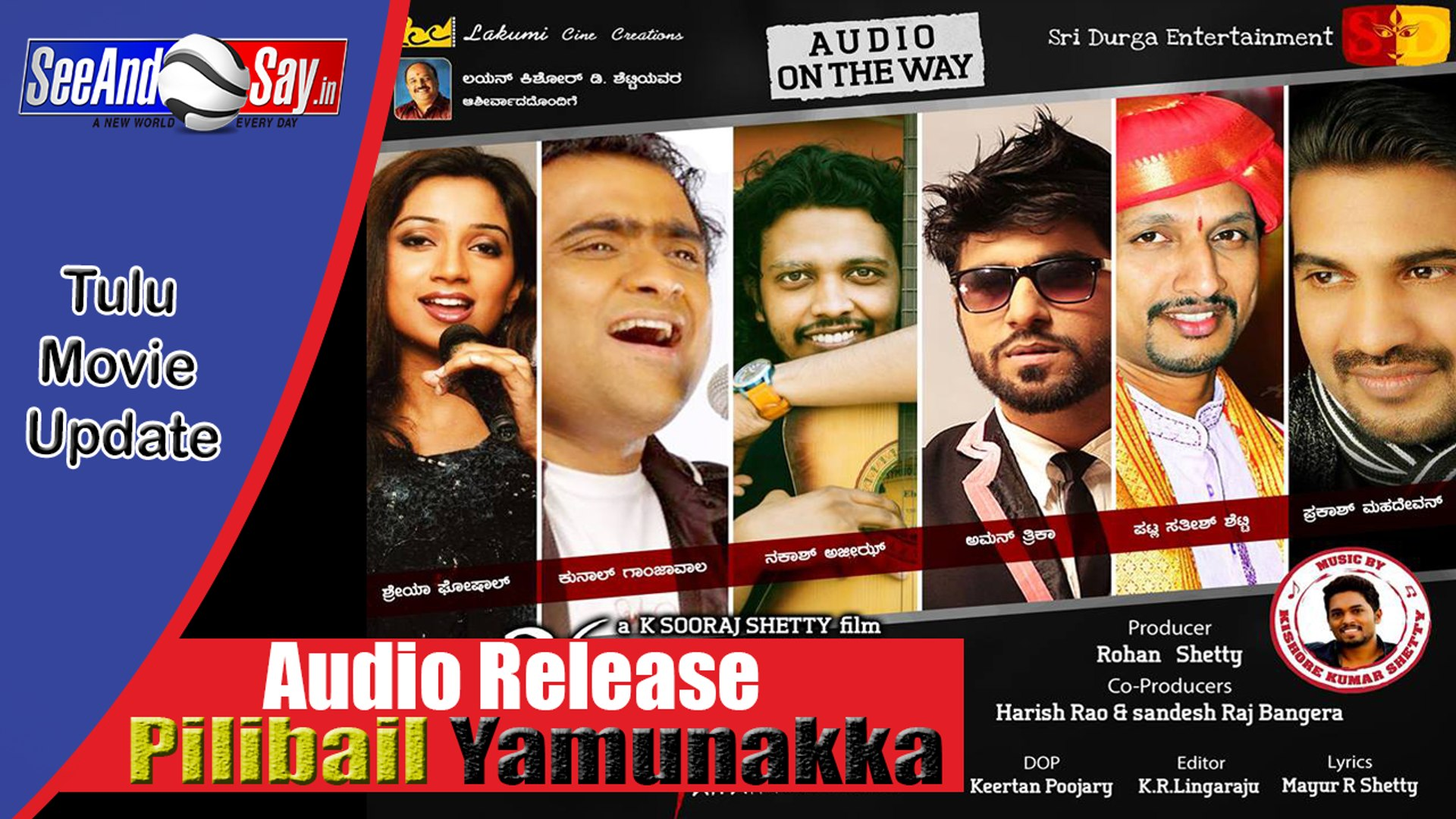 Pilibail Yamunakka || Tulu Movie ||  Audio Released of Most Expected Movie