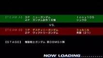 ガンダムvsガンダムPSP対戦動画 デスティニー ~25~