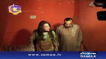 You Will Be Shocked To See Amjad Sabri's Home When Sadia Imam Visit Him - Video Dailymotion