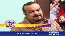 You Will Be Shocked To See Amjad Sabri's Home When Sadia Imam Visit Him