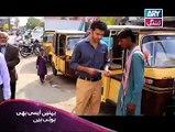 """Weekly Promo """"Bahenain Aisi Bhi Hoti Hain"""""""