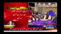 Amjad Sabri last Kalam In Sehri Today During Which He Was Started Crying - Amjad Sabri Shaheed - YouTube