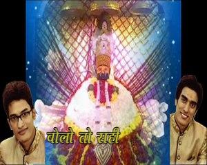 Bulavo Jo Tum Prabhu Ko !! Latest Khatu Shyam Bhajan !! Shubham Rupam !! SCI