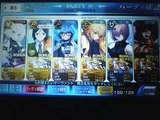 Fate/GO Rashomon Event 3BP / Assassin