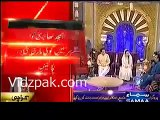 Amjad Sabri Last Kalam In Samaa Sehri Transmission Shot Dead in Karachi