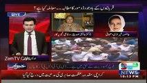 Khabar Kay Peechay Fawad Chaudhry Kay Saath - 23rd June 2016