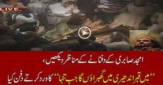 See How Amjad Sabri's Family Reciting On Amjad Sabri's Grave