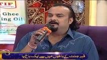 Amjad Sabri last Naat of his life