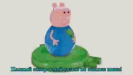 Фигурка неваляшка  Peppa Pig Джордж