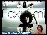Foxxi misQ Bachoon Interview 2007-07-11