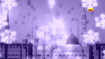 Yeh Rukh Bhi Dekh    Ya Rasul-Allah    Haroon Rashid    Islamic Sad Song    Sonic Qawwalian