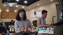 160610 - TIFFANY Recording at JYP Ent. Cut @KBS Sister's Slam Dunk EP 10