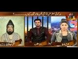 New Facts behind Qandeel Baloch and Mufti Abdul Qavi & Qandeel Baloch explore Mufti Qavi's Lies