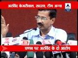 Anna Hazare backs Pranab, then backs out
