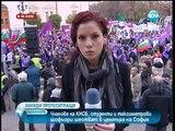 Репортаж за протеста на КНСБ на 20 ноември 2013 г. - Нова ТВ
