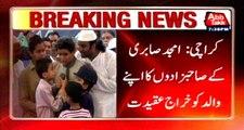 Karachi: Sons pay tribute to Amjad Sabri