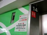 Mitsubishi Traction Lift/Elevator 22 三菱機器帶動式升降機22